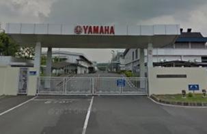 Cara Mendaftar ke PT Yamaha Motor Parts Manufacturing Indonesia