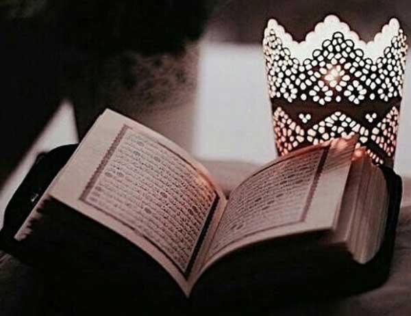 Tips Cara Cepat Menghafal Al-Qur'an