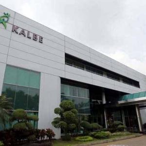 Cara Melamar ke PT Kalbe Farma Tbk